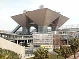 ビッグサイト(東京国際展示場)/会議棟
